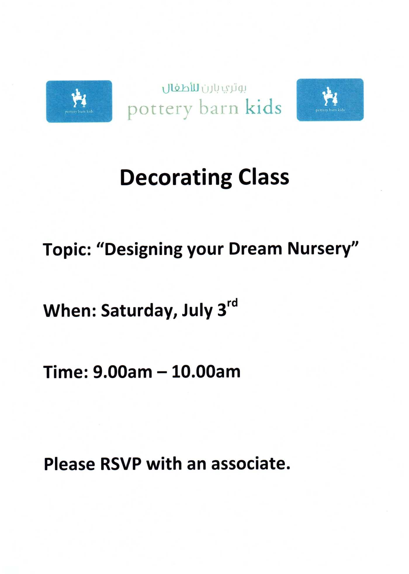 Nursery Decorating Class with Pottery Barn Kids, Mirdif City Centre ...