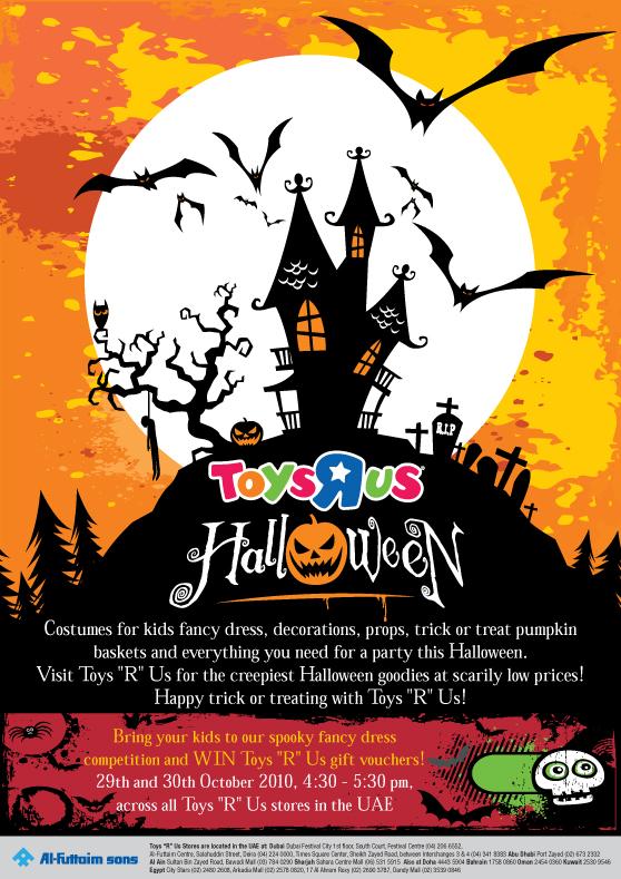advertisements - Halloween Toys R Us